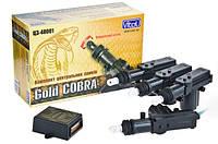 Комплект центральных замков Cobra Gold