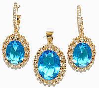 """Набор ХР """"кулон и серьги """"Цвет:позолота; Камни:голубой циркон и  белые фианиты.Диаметр: с-1,5 см  к-1,8 см"""
