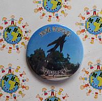 Значок Сувенирный Харцызск, фото 1