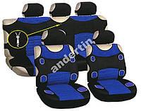 Майки MILEX/Prestige комплект на все сиденья синий
