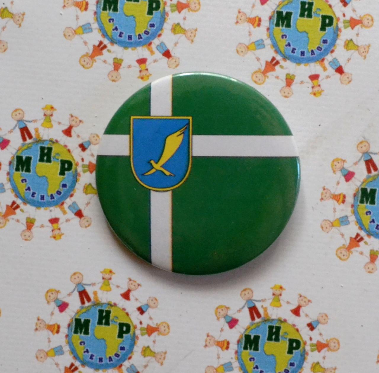 Значок с символикой города Харцыззск