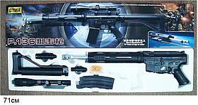 Автомат CYMA P.136 с пульками,лазер,прицел.кор.71см
