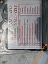 Прокладки двигателя Газель,УАЗ дв.4215 (малый комплект) (пр-во Россия), фото 2