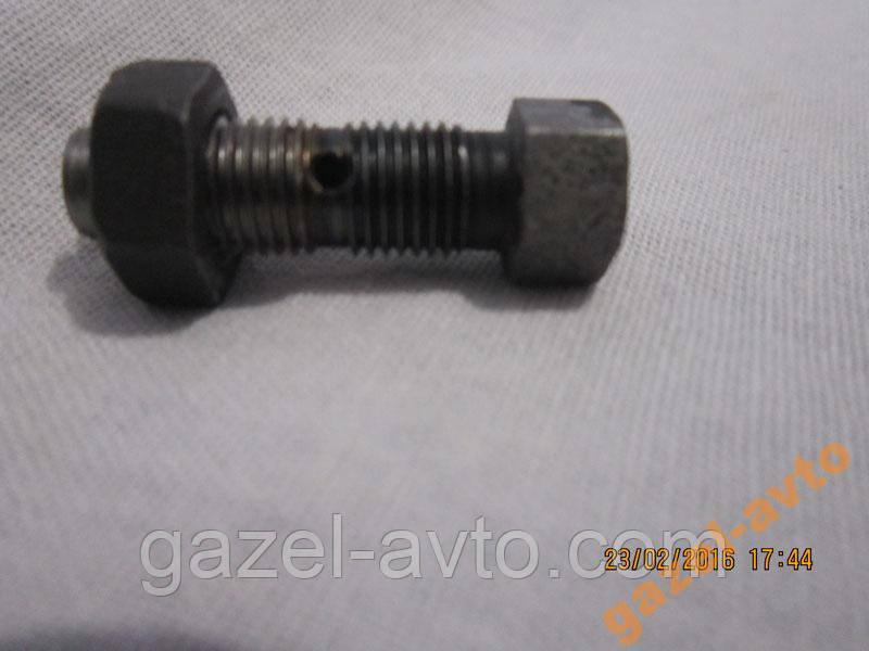 Винт регулировочный клапана с гайкой Газель,Волга,УАЗ, УМЗ 402,4215