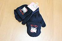 Варежки-перчатки Sun City, 19см с открытыми пальцами, с клапаном