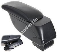 Подлокотник многофункциональный черный(48014)