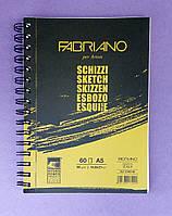 Скетчбук (Блокнот для эскизов) Sсhizzi Fabriano А5