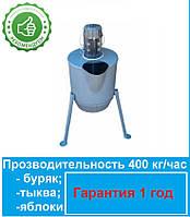 Корморезка терка ЛАН 4 электрическая производительность 400 кг/час,  +видеотест .  Гарантия 1 год.