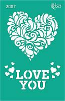 """Трафарет многоразовый самоклеющийся, 13*20 см, №2007, Серия """"Влюбленные сердца"""""""