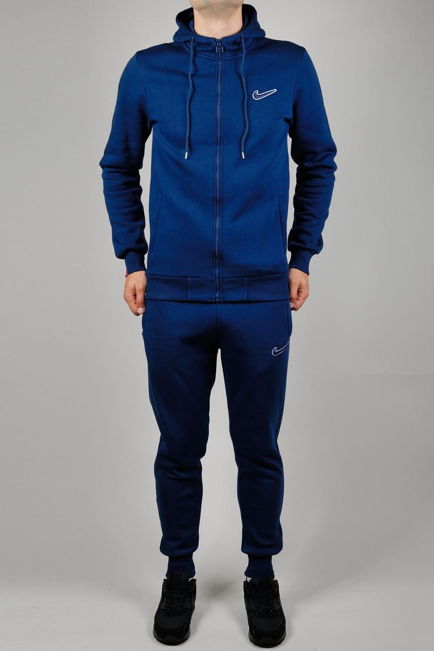 Зимний мужской спортивный костюм Nike 1849 Тёмно-синий - Брендовая одежда от интернет-магазина «Trendy Shop» в Харькове
