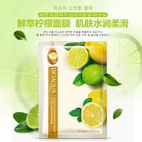 Тканевая маска с лимоном