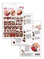 Красные розы Naildress Slider Design