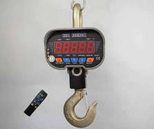 Крановые весы ВК Зевс III-10000 (10 т)