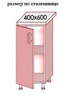 Нижний модуль 40 к кухням Prestige, Mirror Gloss и Hight Gloss фабрики Mebel-Star