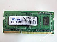 Память ОЗУ ASint 1Gb DDR3 10600S 1333MHz
