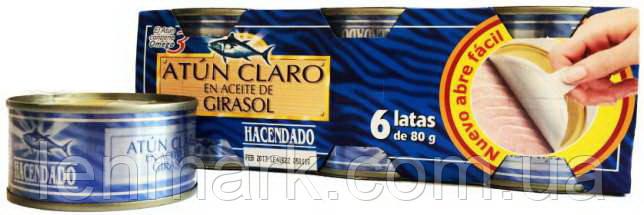 Тунец в подсолнечном масле Hacendado Atun claro en aceite de girasol 480 г (6x80 г)