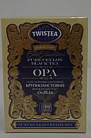 Черный чай Twistea крупнолистовой высшего сорта OPA 100 грамм