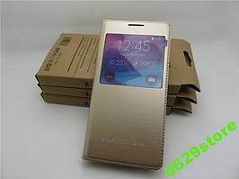 Чехол Samsung G530 / G531 / Galaxy Grand Prime книжка с окном золотой
