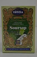 Зеленый чай Twistea крупнолистовой Саусеп 100 грамм