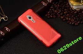 Чехол Nokia 230 силикон TPU S-LINE красный