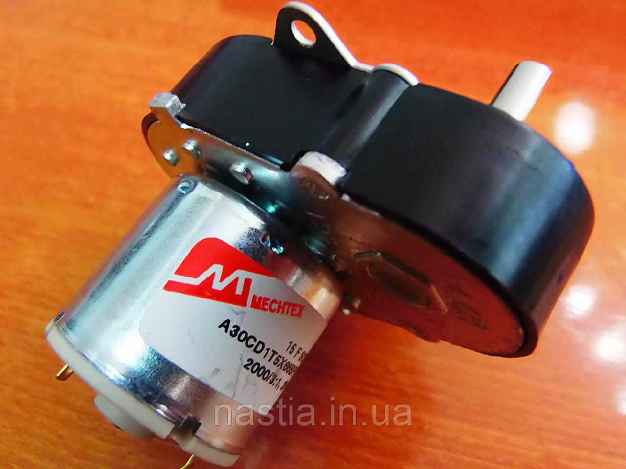 11033192 Моторедуктор