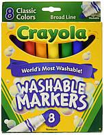 Смываемые маркеры Crayola