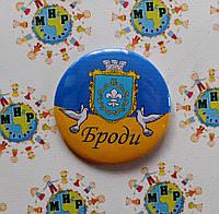 Значок сувенирный Символика Вашего города Броды
