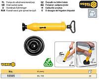 Насос ручной для прочистки канализации  Ø= 65, 155 мм VOREL-55505