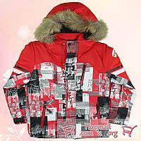 Куртка для мальчика утеплитель Холлофайбер Размеры: 110-116-122-128 см (4713-4)