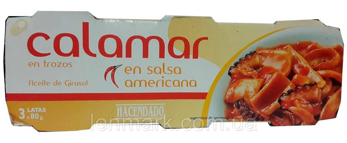 Кальмары в пикантном соусе Hacendado Calamar en salsa americana 240 г (3x80 г)
