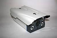 Камера наблюдения AHD MHK-A9064R-130W