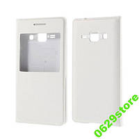 Чехол Samsung J700 / J7 книжка с окном белый, фото 1