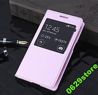 Чехол Samsung G360 / G361 / Galaxy Core Prime книжка с окном светло-розовый