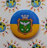 Значок Символика Вашего города Славянск