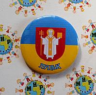 Значок сувенирный Луцк символика города