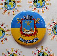 Значок Николаев, герб города