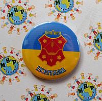 Значок сувенирный Полтава