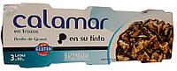 Кальмары в собственном соку (чернилах) Hacendado Calamar en su tinta БЕЗ ГЛЮТЕНА 240 г (3x80 г)