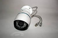 Камера наблюдения AHD MHK A520X-130W