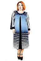 Платье большого размера Амбре волна, дропшиппинг украина, платье большого размера недорого,