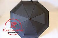 Зонт от дождя полуавтомат Мужской Черный