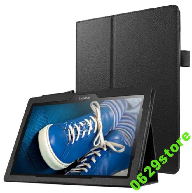 Чехол Lenovo Tab 2 A10-70 10,1'' книжка черный