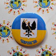 Значок Символика города Чернигов