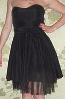 Пышненькое вечернее платье! Размер М.