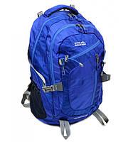Рюкзак Туристический нейлон Royal Mountain 8431 blue, рюкзак синий, вместительный