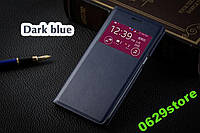 Чехол Samsung G7102 / Grand 2 книжка с окном S-VIEW темно-синий