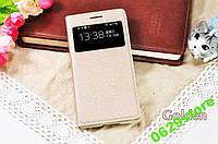 Чехол Samsung G7102 / Grand 2 книжка с окном S-VIEW золотой, фото 1