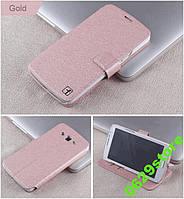 Чехол Samsung G7102 / Grand 2 книжка Flower Ultrathin розовое золото
