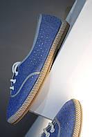 Голубые балетки на шнуровке