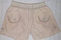 Женские шорты! Размер М.